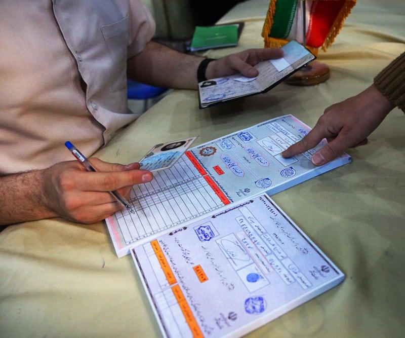 چاپ تعرفههای انتخابات